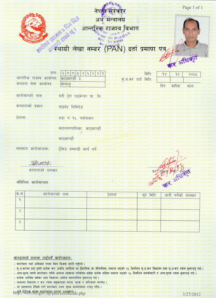 PAN Number by the Inland Revenue Department, Nepal