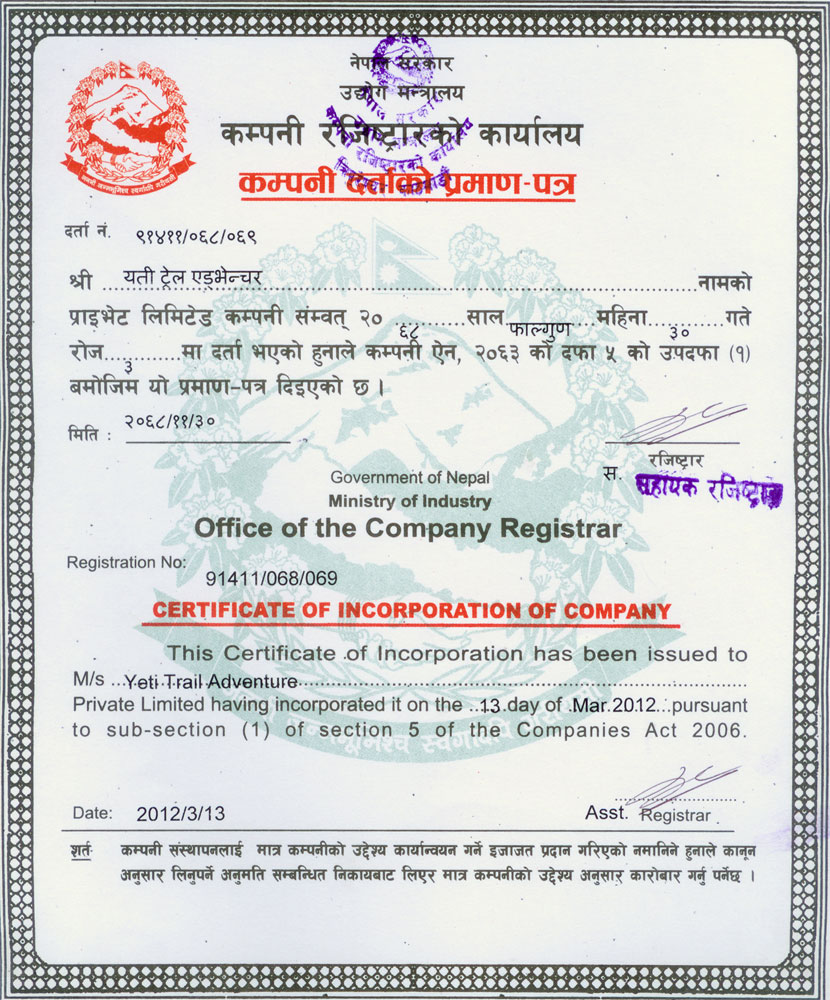 Evidence of registered company by the Office of Company Registrar