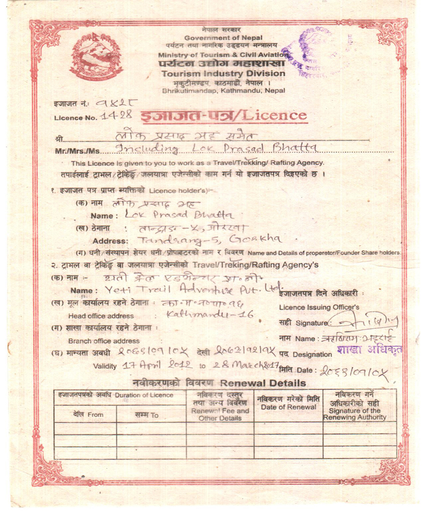 Licence by the Ministry of Tourism & Civil Aviation, Nepal